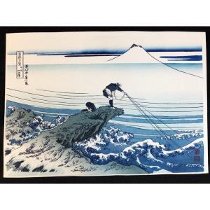 木版画 浮世絵 甲州石班沢 (葛飾北斎 富嶽三十六景) アダチ版画制作 高級和紙使用