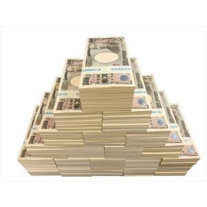●商品説明 ・1万円札と同じサイズでクリーム色の無地の用紙です。1束は100枚です。 ※写真は、見本...