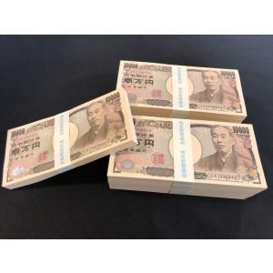 100万円札束 ×11束 ダミー 金融機関共通文字入り リアル 帯封 お金 42%OF