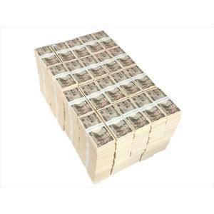 ●商品説明 ・1万円札と同じサイズでクリーム色の無地の用紙です。  ・帯は銀行で使用している本物で...