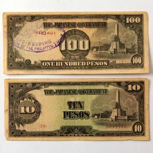 だからわかる33  日本軍発行「フィリピン軍票(本物)」