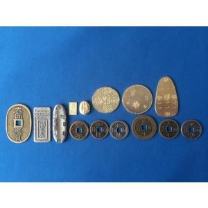 約35%割引 古銭新品レプリカ14種類セット 富本銭 和同開珎 永楽通宝 慶長丁銀など