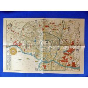 商品は、「江戸時代 古地図(レプリカ)」です。  小さな字はぼやけていて読み取ることが難しいです。 ...