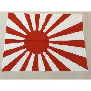 商品は、大日本帝国海軍の旗(布製レプリカ)1点です。     サイズ 約60×45センチ      ...