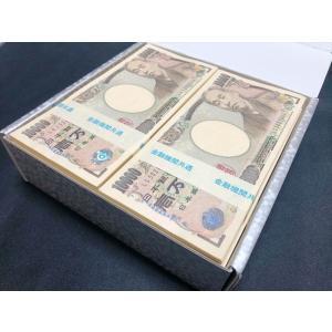 商品は、ダミー用の100万円札束が10束です。  ●商品説明 ・1万円札と同じサイズでクリーム色の無...