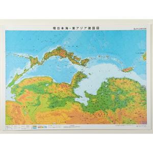 350分1 環日本海諸国図 逆さ地図 地図 日本