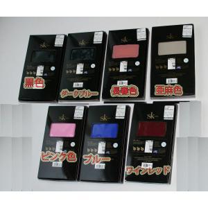 防寒 冷え性対策 露出対策  露出防止  800デニール タイツ [8086]|omosirokurabu