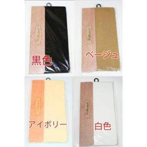 普段使い 露出防止 露出対策 80デニール タイツ [SL0265]|omosirokurabu