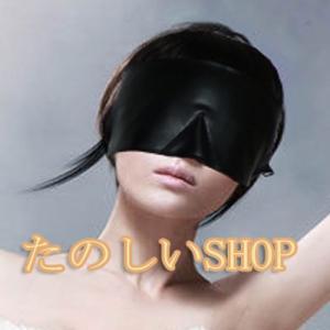 フェイクレザー コスプレ目隠しマスク[SR309]|omosirokurabu