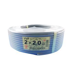VVFケーブル 2.0×2 5m 切り売り