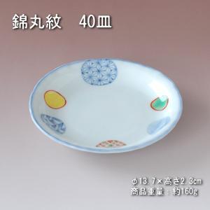 上絵(転写)加工された色鮮やかな丸小皿です 口径が約13.7cmで銘々皿・取り皿としてどうぞ 懐かし...