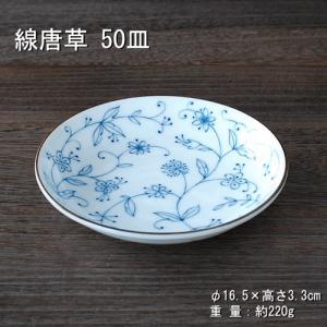 サイズ ・φ16.5×高さ3.3cm ・重 量:220g ・素 材:磁器 ・質 感:つるつる ・食洗...