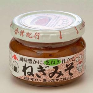おもてなしギフト 味噌 会津の老舗 会津天宝醸造の人気おかず味噌アラカルト 多くのレシピで楽しめます|omotenashigift|02