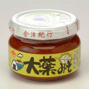 おもてなしギフト 味噌 会津の老舗 会津天宝醸造の人気おかず味噌アラカルト 多くのレシピで楽しめます|omotenashigift|03