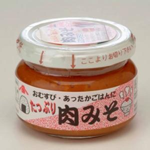 おもてなしギフト 味噌 会津の老舗 会津天宝醸造の人気おかず味噌アラカルト 多くのレシピで楽しめます|omotenashigift|04