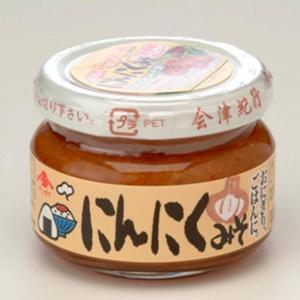 おもてなしギフト 味噌 会津の老舗 会津天宝醸造の人気おかず味噌アラカルト 多くのレシピで楽しめます|omotenashigift|05