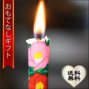 おもてなしギフト 絵ろうそく 会津の伝統工芸品 絵ろうそく 一年の花を届けます|omotenashigift