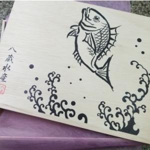 おもてなしギフト 明石鯛の灰干し「匠」 明石沖で獲れた新鮮な魚をそのまま干物に 明石鯛の灰干し「匠」2尾入り|omotenashigift|03