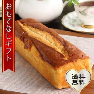 おもてなしギフト ブランデーケーキ 湘南の老舗洋菓子店シャトーのしっとりブランデーケーキ2本(ギフト プレゼント)|omotenashigift