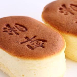 おもてなしギフト フロマージュ 湘南の老舗洋菓子店シャトーのふわふわチーズフロマージュ チーズ、チョコ、抹茶、紅茶、マロンの24個セット|omotenashigift|05