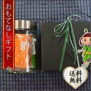 おもてなしギフト 粉末茶 飲用・食茶どちらも楽しめます。スティックタイプ粉末茶4種×8個セット|omotenashigift