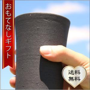 おもてなしギフト 記念品 袋井の四代目の瓦屋が作った瓦と同じ製法の粋瓦(SUIGA)タンブラー 保温性が高く、雑味を消しまろやかな味になります|omotenashigift