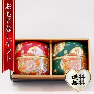 おもてなしギフト 煎茶 静岡県袋井のにしたながお届けする 濃厚でコクのある懐かしい味の楽 唯乃100g缶二本入り|omotenashigift