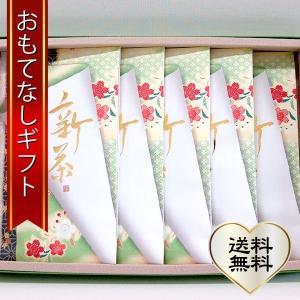 おもてなしギフト 煎茶 静岡県袋井のにしたながお届けする 2015年の貴重な大はしりで今年の一番を楽しむ 平袋100g五袋入り|omotenashigift