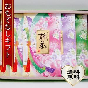 おもてなしギフト 煎茶 静岡県袋井のにしたながお届けする ミル芽のはしりとマイルドな詩のセット 平袋100g五袋入り|omotenashigift