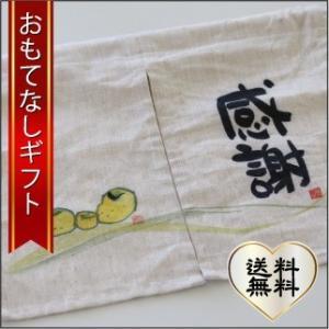おもてなしギフト のれん 暖簾 遠州綿紬 プリント 遠州紬 KOKORO NoReN omotenashigift