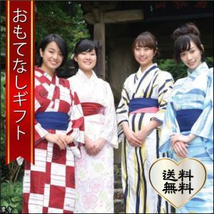 おもてなしギフト 浴衣 浜松で生まれた旅館の浴衣の技術で国内で縫製したMADE IN JAPANの浴衣|omotenashigift