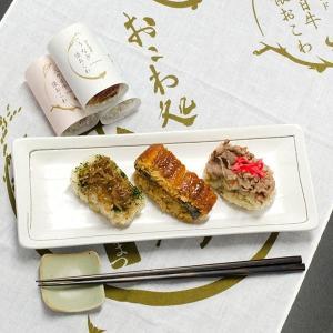 おもてなしギフト おこわ やらまいかブランドに認定された浜名湖三種味くらべ福俵おこわセット omotenashigift 05