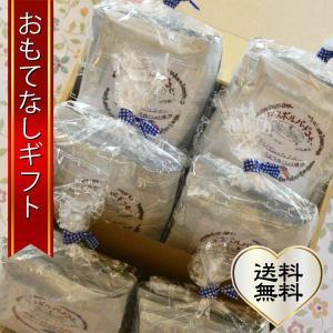 おもてなしギフト スペシャルコーヒー デスポルパード珈琲 カップオンコーヒー ドリップタイプ 5袋入り×6個(30杯分)|omotenashigift