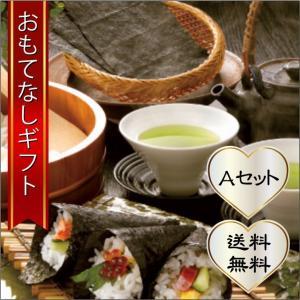 おもてなしギフト 江戸前海苔 行徳の老舗 加藤海苔店の希少な高級品 「あさくさ海苔」と「行徳の海苔」のセット(A)|omotenashigift