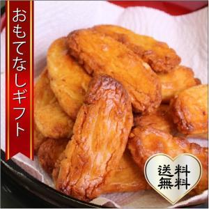 おもてなしギフト おかき 100年の歴史を持つ浦安の美津屋商店の醤油おかき 300g×5袋|omotenashigift
