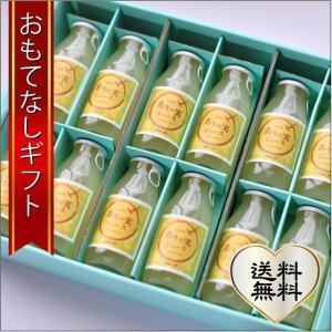 おもてなしギフト 梨ジュース 市川の梨の与佐ヱ門のギフトセット 梨ジュース12本の詰め合わせ|omotenashigift