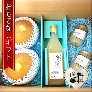 おもてなしギフト 梨ジャム 市川の梨の与佐ヱ門のギフトセット 王秋梨の詰め合わせ|omotenashigift