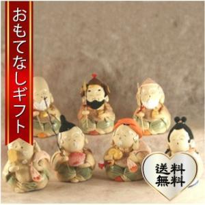 おもてなしギフト 陶器人形 伊万里のあかね工房  陶里作 にこやかさと優しさを備えた七福神|omotenashigift