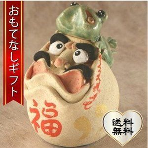 おもてなしギフト 陶器人形 伊万里のあかね工房 康平作  福だるまと縁起物のカエルが発展を願う|omotenashigift