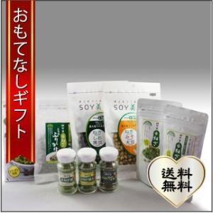 おもてなしギフト 伊万里香ねぎ 香ねぎの魅力を存分に楽しめ、 女性にオススメの豆菓子が2種類付いたギフト|omotenashigift