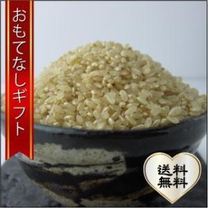 おもてなしギフト 無農薬ササニシキ 田伝むしが自信をもって栽培した無農薬米 2キロ 贈答ケース入り 玄米/白米が選べます|omotenashigift