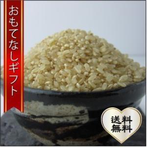 おもてなしギフト 無農薬ササニシキ 田伝むしが自信をもって栽培した無農薬米 5キロ 真空パック詰めで桐箱入り 玄米/白米が選べます|omotenashigift