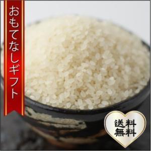 おもてなしギフト 無農薬ササニシキ 田伝むしが自信をもって栽培した無農薬米 3キロ ギフトのムードたっぷりな米俵に入ってます 玄米/白米が選べます|omotenashigift