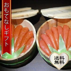 おもてなしギフト 石巻 ヤマゴの木樽入り 無着色鱈子(たらこ)と明太子のセット たっぷり500g入り|omotenashigift
