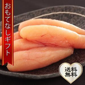 おもてなしギフト 石巻 ヤマゴの木樽入り 無着色鱈子(たらこ) たっぷり500g入り|omotenashigift