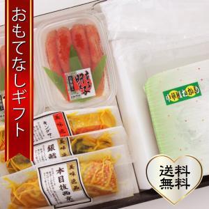 おもてなしギフト 石巻 ヤマゴの貰ってうれしい西京漬けが入ったバラエティセット 魚の西京漬け、中華風若布、無着色鱈子(たらこ)と明太子を入れたセット|omotenashigift