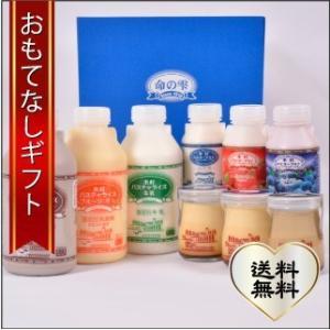 おもてなしギフト ヨーグルト いわきの老舗 木村ミルクプラントの豪華フルセット(牛乳、ヨーグルト、プリン)|omotenashigift