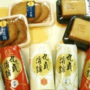 おもてなしギフト かまぼこ いわきの丸貞蒲鉾の岬セット(A)|omotenashigift|02