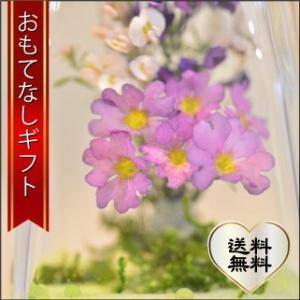 おもてなしギフト フラワーボトル 生花を色や形をそのままに、3ヶ月から半年間(保存状態によっては更に長期間)綺麗に咲かせます 四角すい型ボトル|omotenashigift