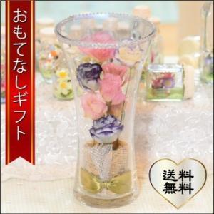 おもてなしギフト フラワーボトル 生花を色や形をそのままに、3ヶ月から半年間(保存状態によっては更に長期間)綺麗に咲かせます 末広型ボトル|omotenashigift